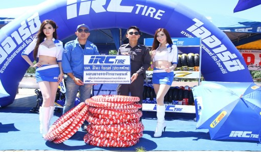 IRC - DID RIDE FOR LIFE at Nakorn Raja-srima
