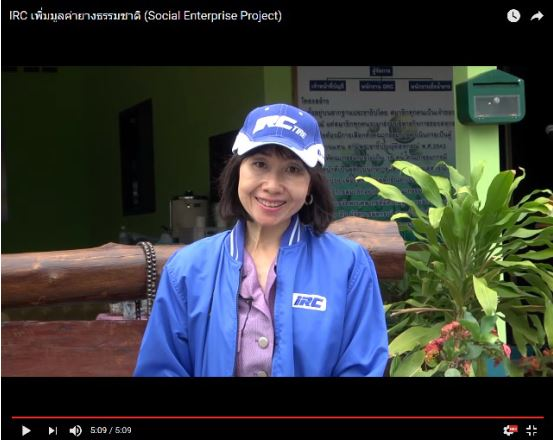 Video: IRC enhance natural rubber's value (Social Enterprise Project)